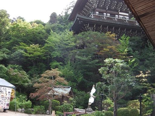 豊臣秀吉が歌会を開催した大聖院の庭園