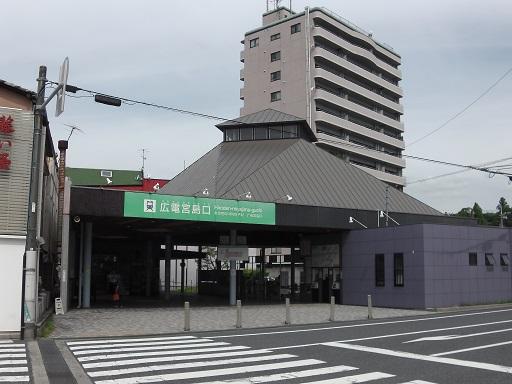 広電宮島口駅の外観