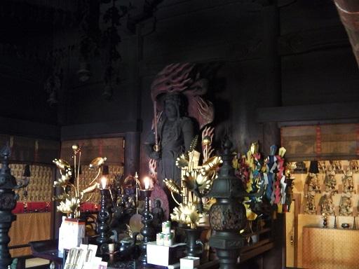 大聖院本堂にある波切不動明王