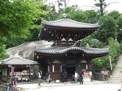 宮島弥山の霊火堂