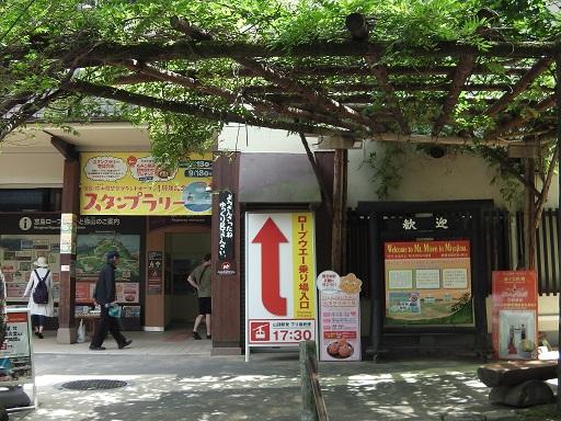 宮島の弥山に向かうロープウェイ乗り場