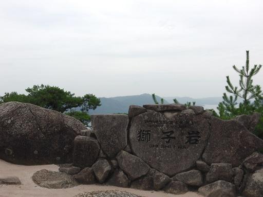 shishiiwatenboudai1