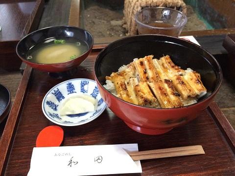 宮島の和田のあなご飯