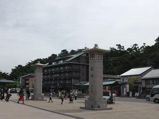 miyajimairiguchi
