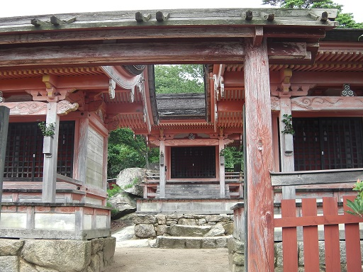 宮島弥山の御山神社