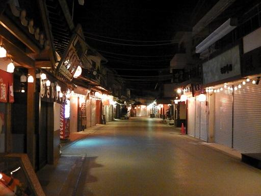 夜の宮島商店街
