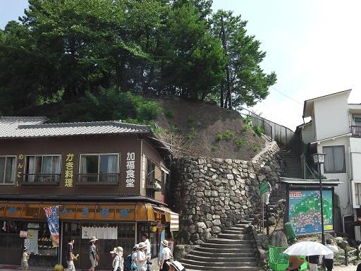 宮尾城入口