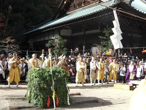 hiwatarishiki