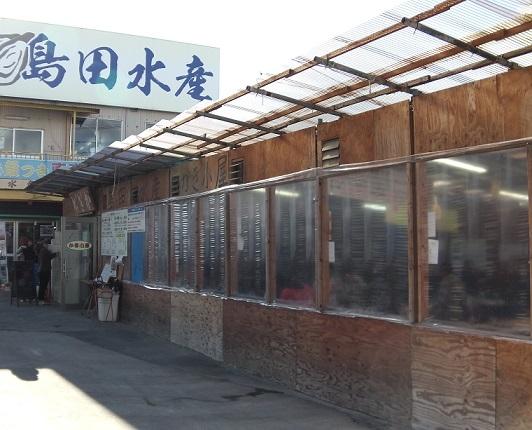 島田水産の牡蠣小屋