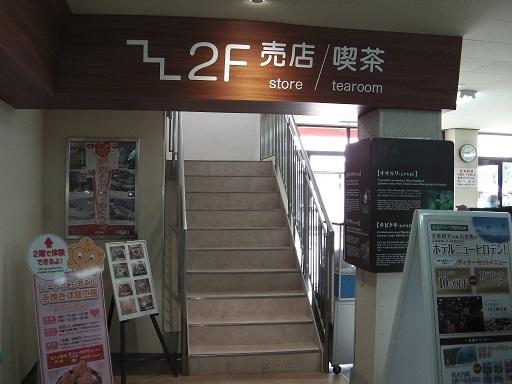 IMGA0427