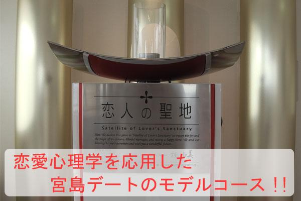 seichi