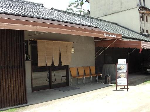 tsukunejimagaikan