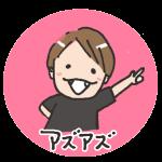 広島スタースポット編集部