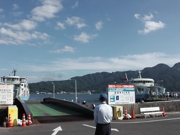 ferryport1