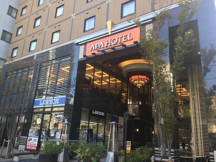 アパホテル広島駅前大橋の写真
