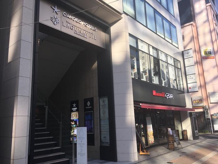 CANDEO HOTELS広島八丁堀のエントランス