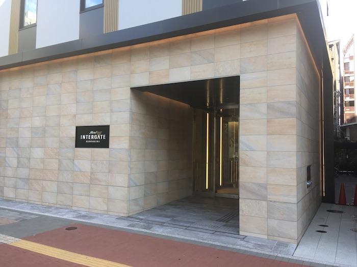 ホテルインターゲート広島のエントランス