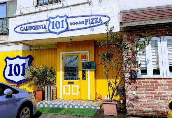 持ち帰りもOK!呉市のおいしいピザ「カリフォルニア101ピザ」を紹介!
